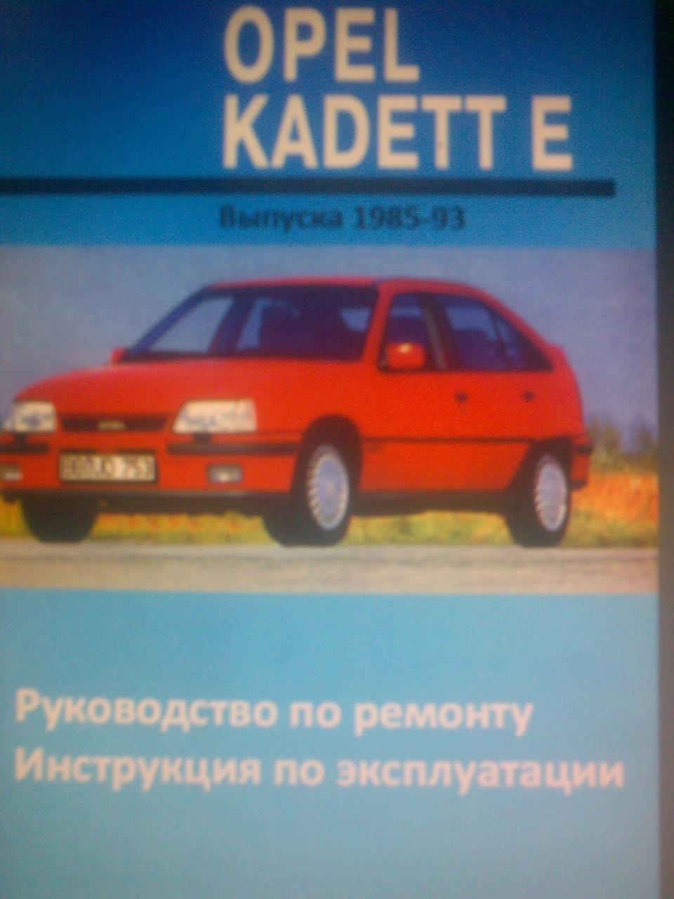 книги по ремонту и эксплуатации автомобилей онлайн