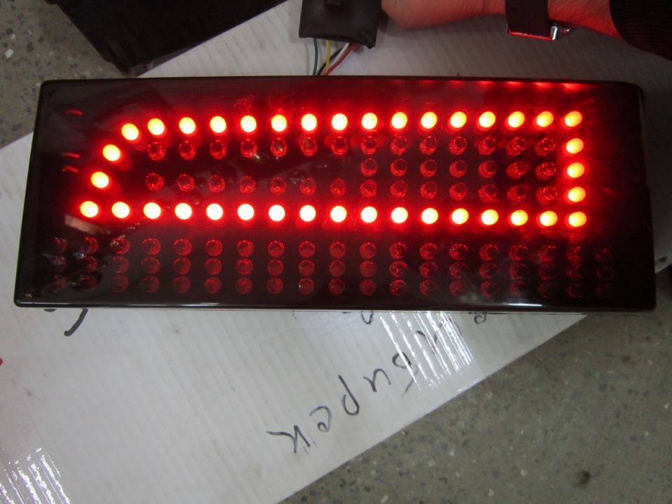 Задние светодиодные фонари на ваз 2109