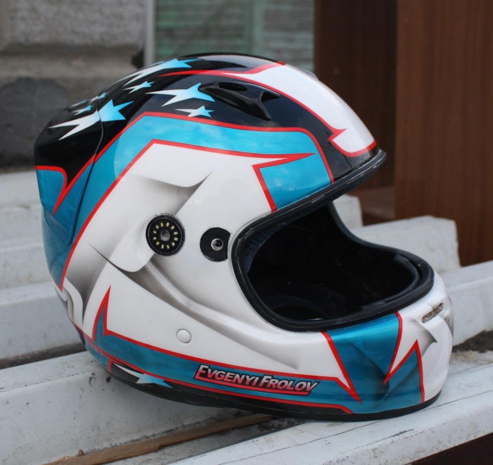 бесконечные шлем для картинга игривая идея