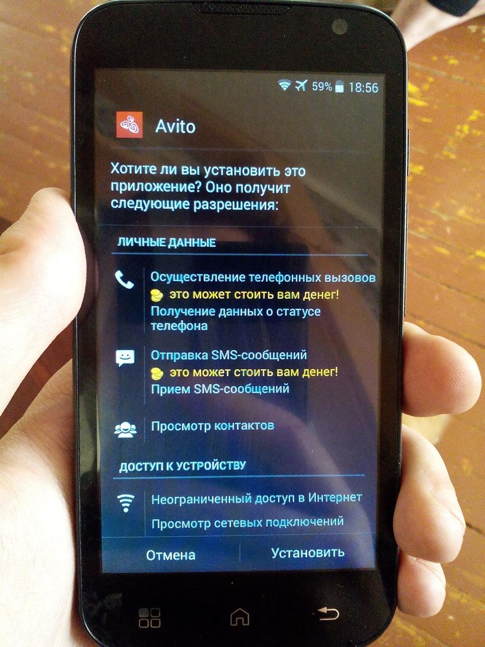 SMS мошенники quotОплата услуг на сумму 7380 RUR произведена