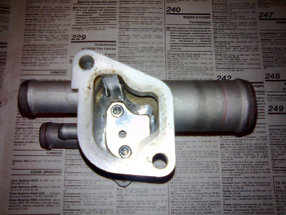 Фото №7 - как разобрать термостат ВАЗ 2110