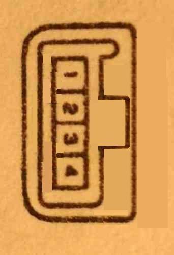 выключателя омывателя фар