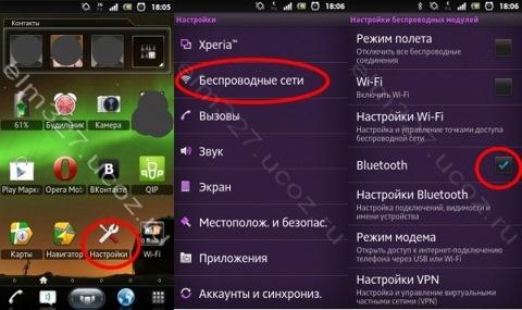 адаптер Elm327 Bluetooth руководство по эксплуатации - фото 8