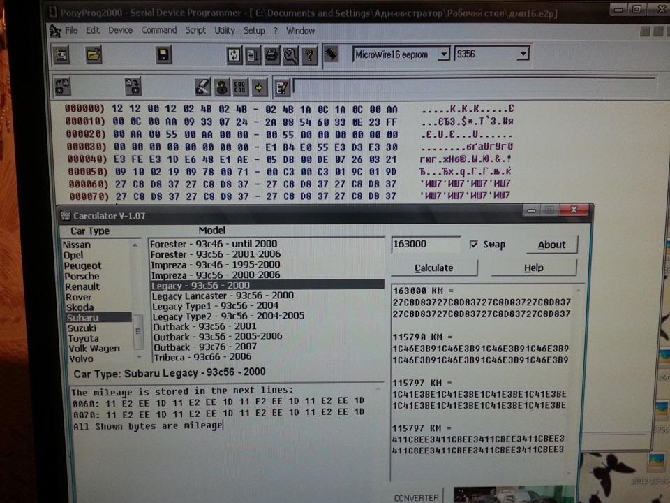 Serial Eeprom Programmer 93c56en - cokeconsulting's diary