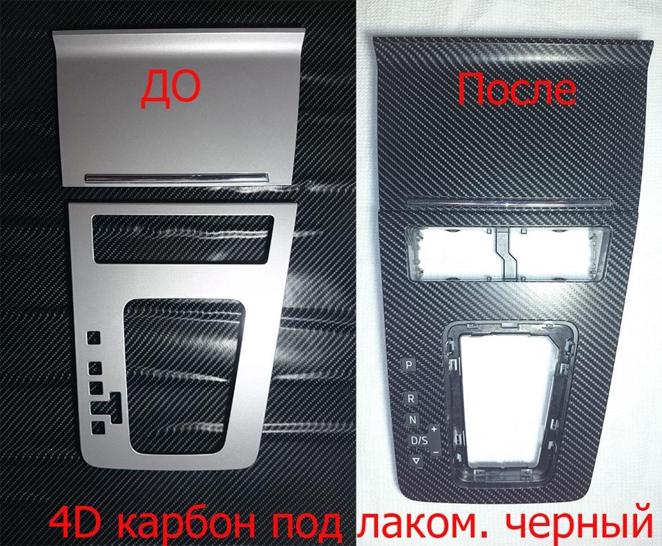 skoda octavia 2002 карбон 3d глянец тюнинг фотоальбом