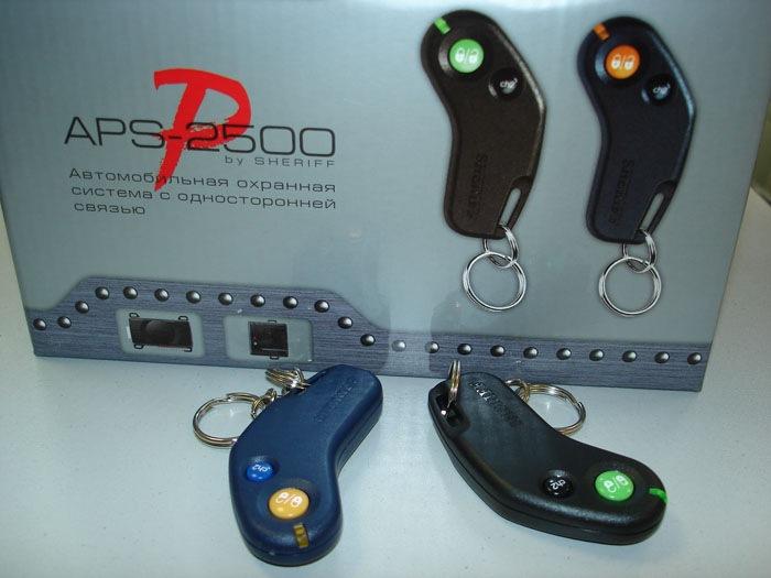 Электро схема автомобильной сигнализации aps.