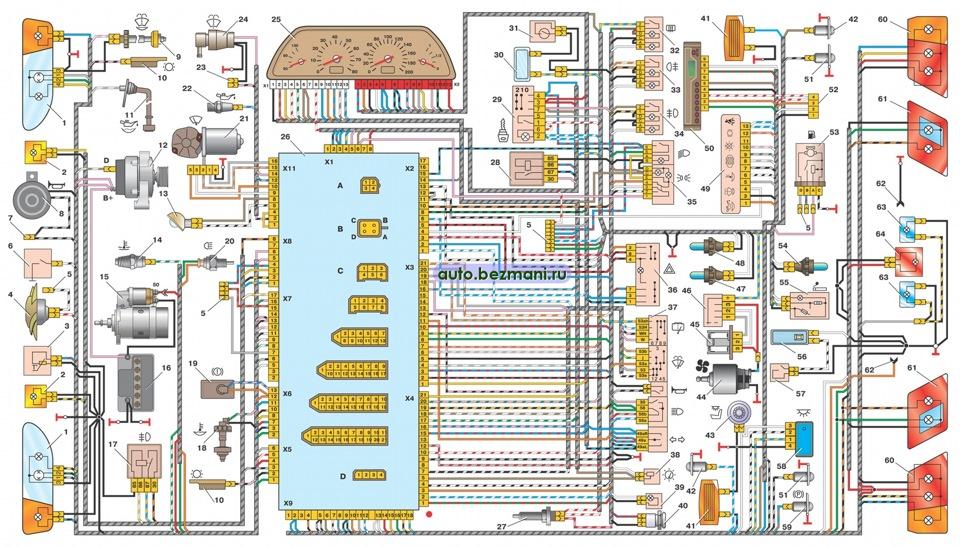 Инструкция по эксплуатации автомобилей Ауди 8090