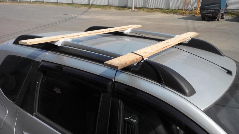 Поперечины на крышу авто своими руками