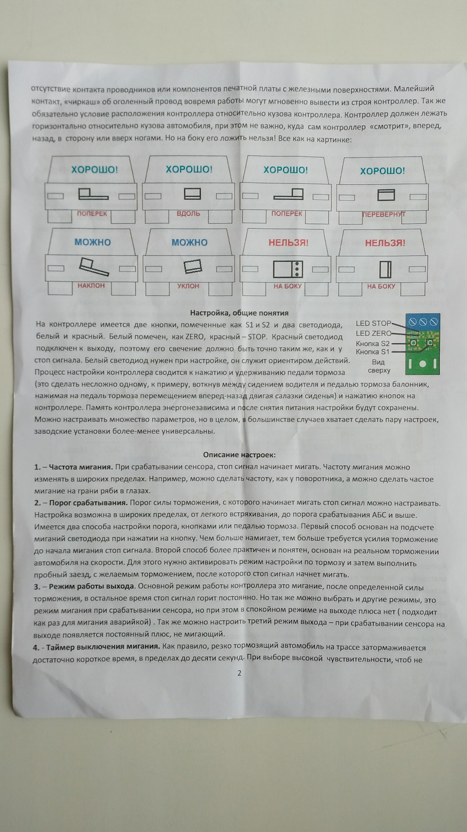 e371715s-960.jpg
