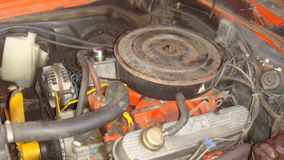изначально был двигатель