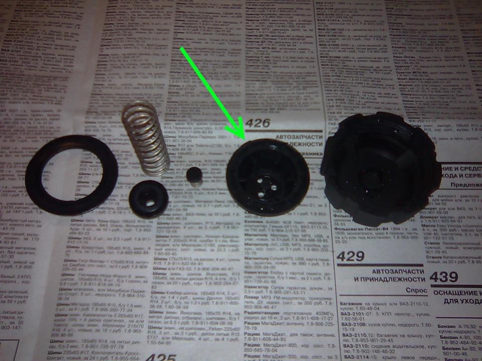 Фото №18 - пробка расширительного бачка ВАЗ 2110