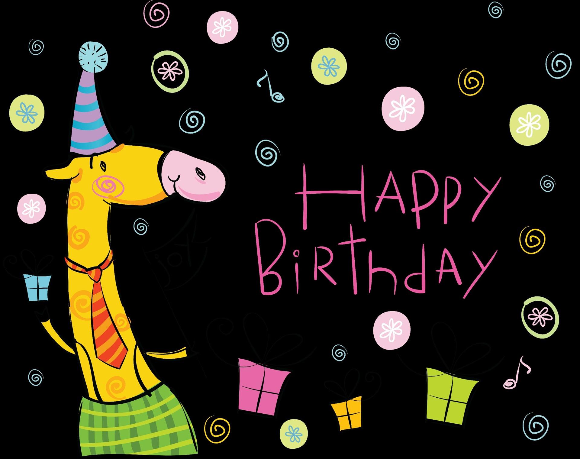 Поздравление с днем рождения прикольный смотреть онлайн