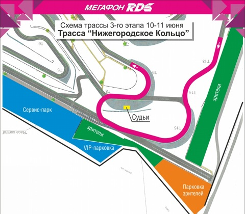 """схема трассы  """"Нижегородское Кольцо """" ."""