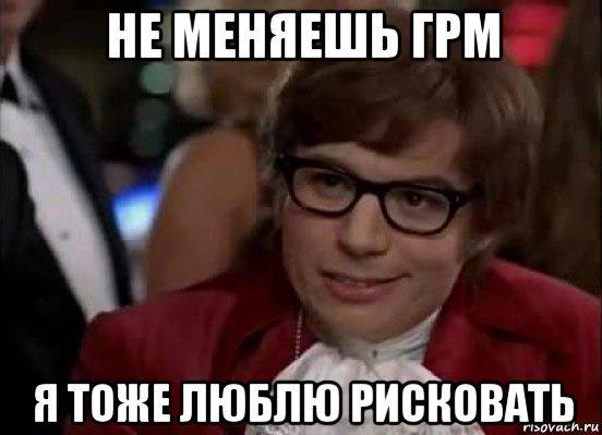 nakonchay-mne-polniy-rotik