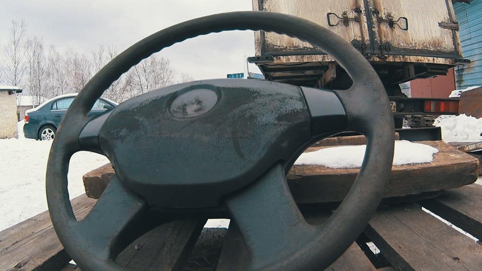 Рулевое колесо газель некст