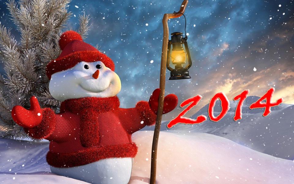 Со старым новым годом гиф смешные, поздравления