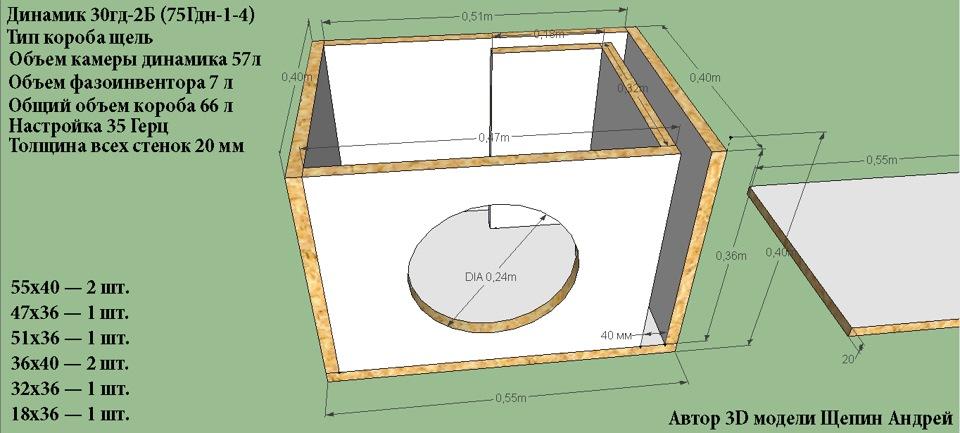 Сабвуфер для дома пошаговая инструкция