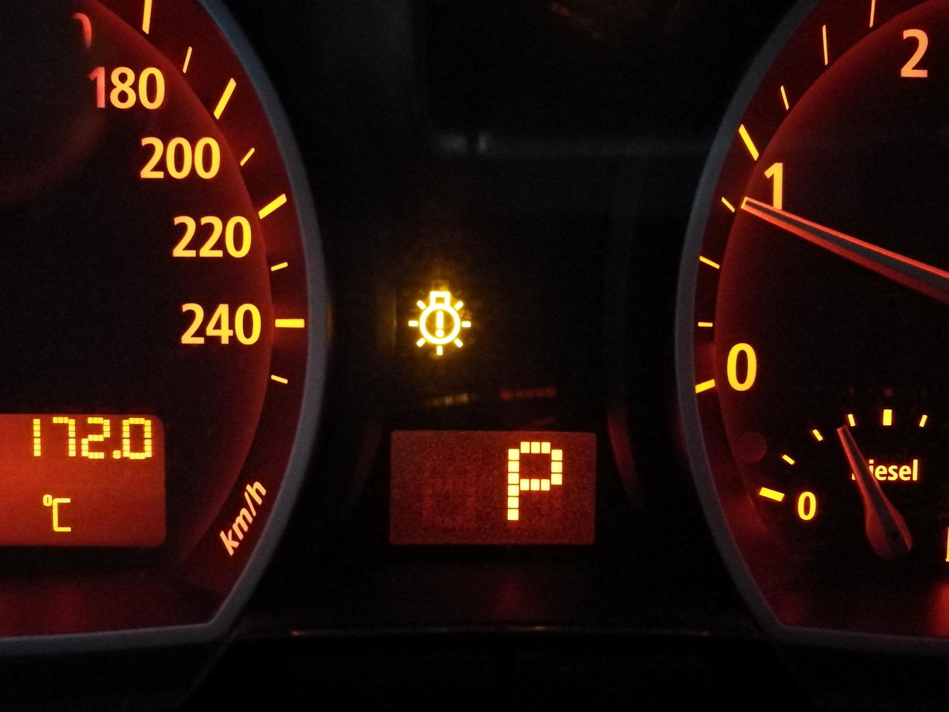 bmw x3 горит лампочка неисправности коробки передач
