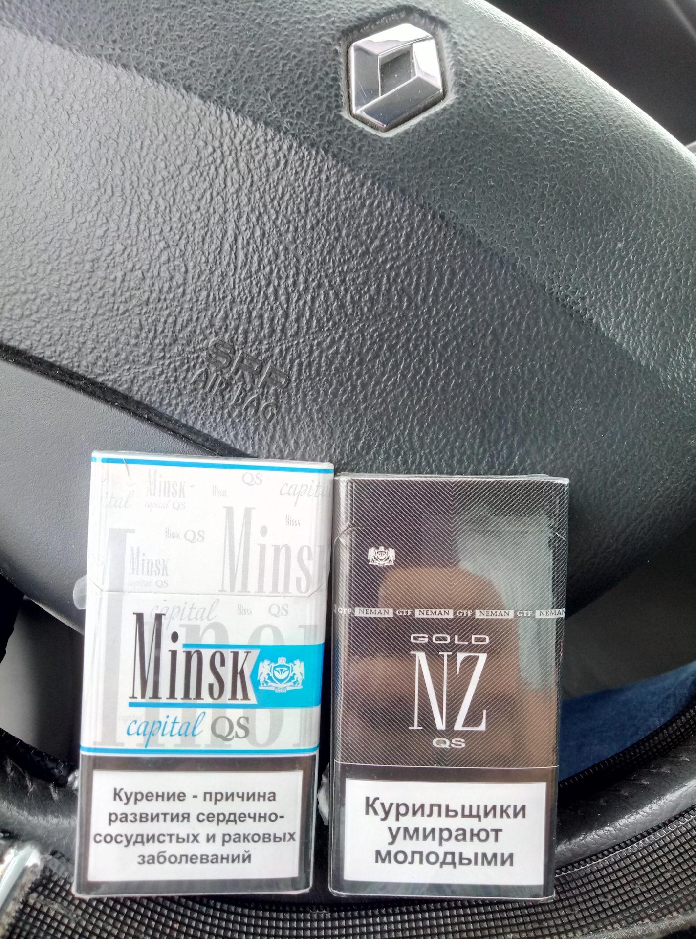 сигареты винстон белорусские купить