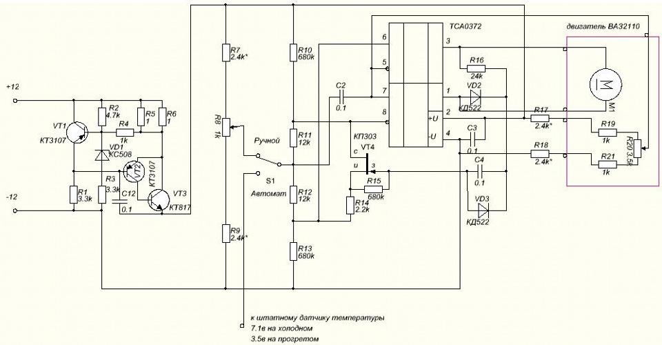 электронная часть на TCA0372