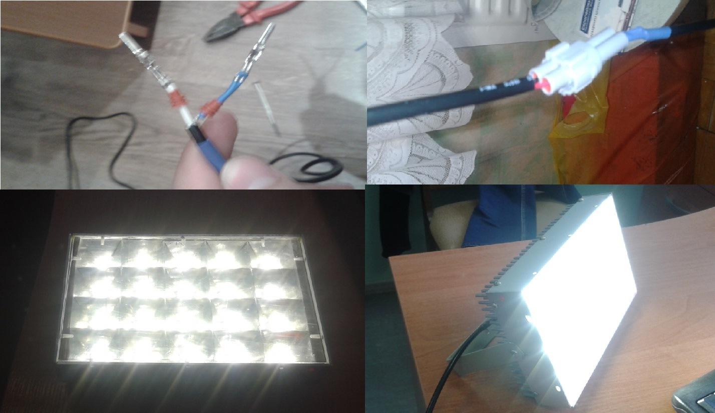 Прожектор светодиоды своими руками