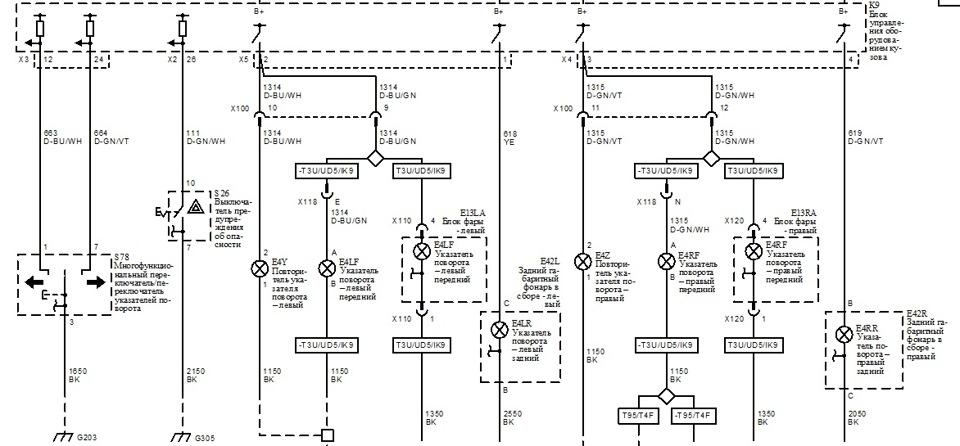 схема подключения 96459510