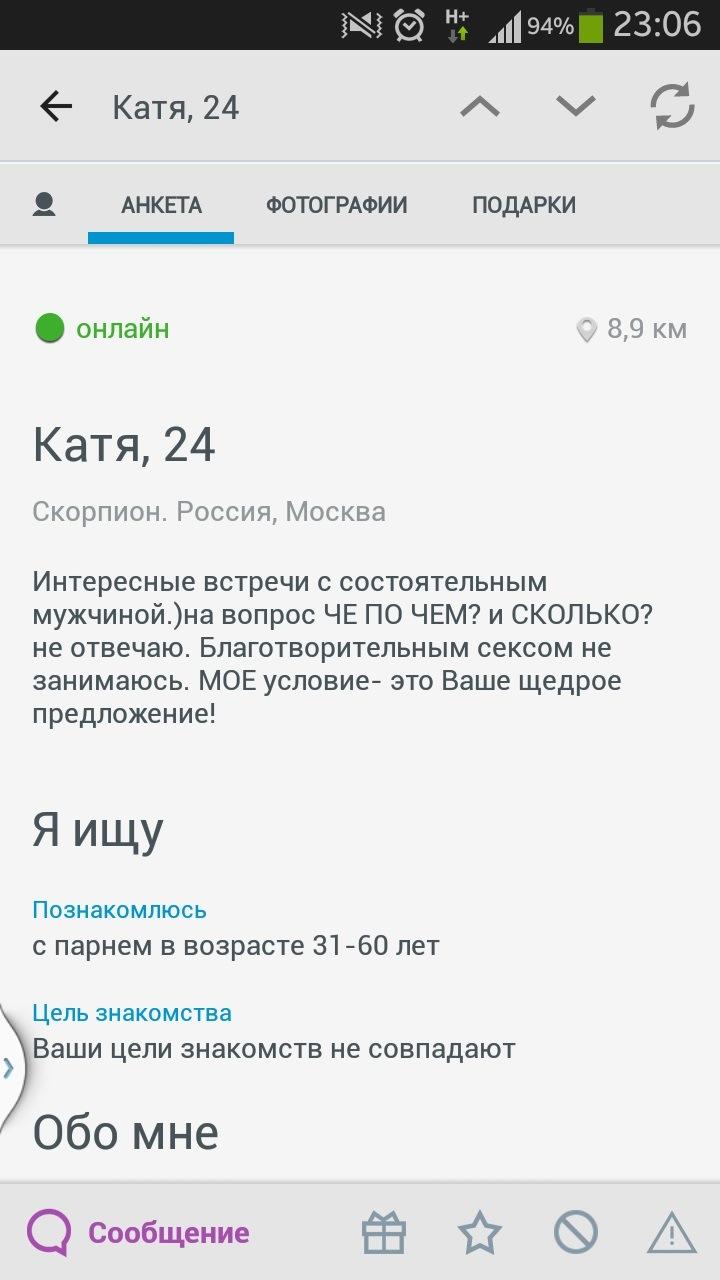 Проститутки красного маныча ставропольского краЯ