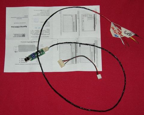 скачать программы для диагностики авто elm327 obd2 бесплатно ваз
