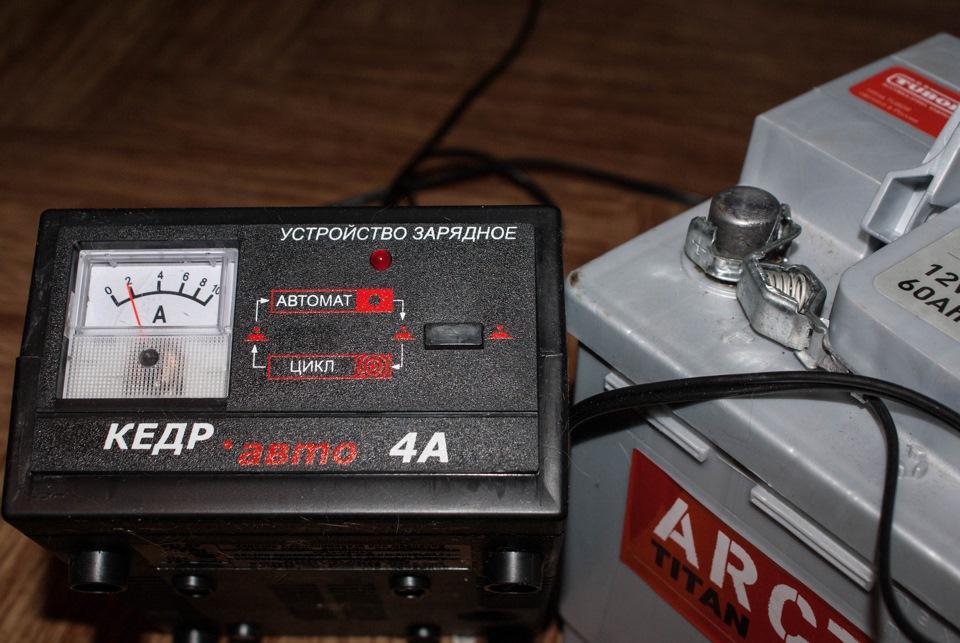 кабель для системы кондиционирования воздуха