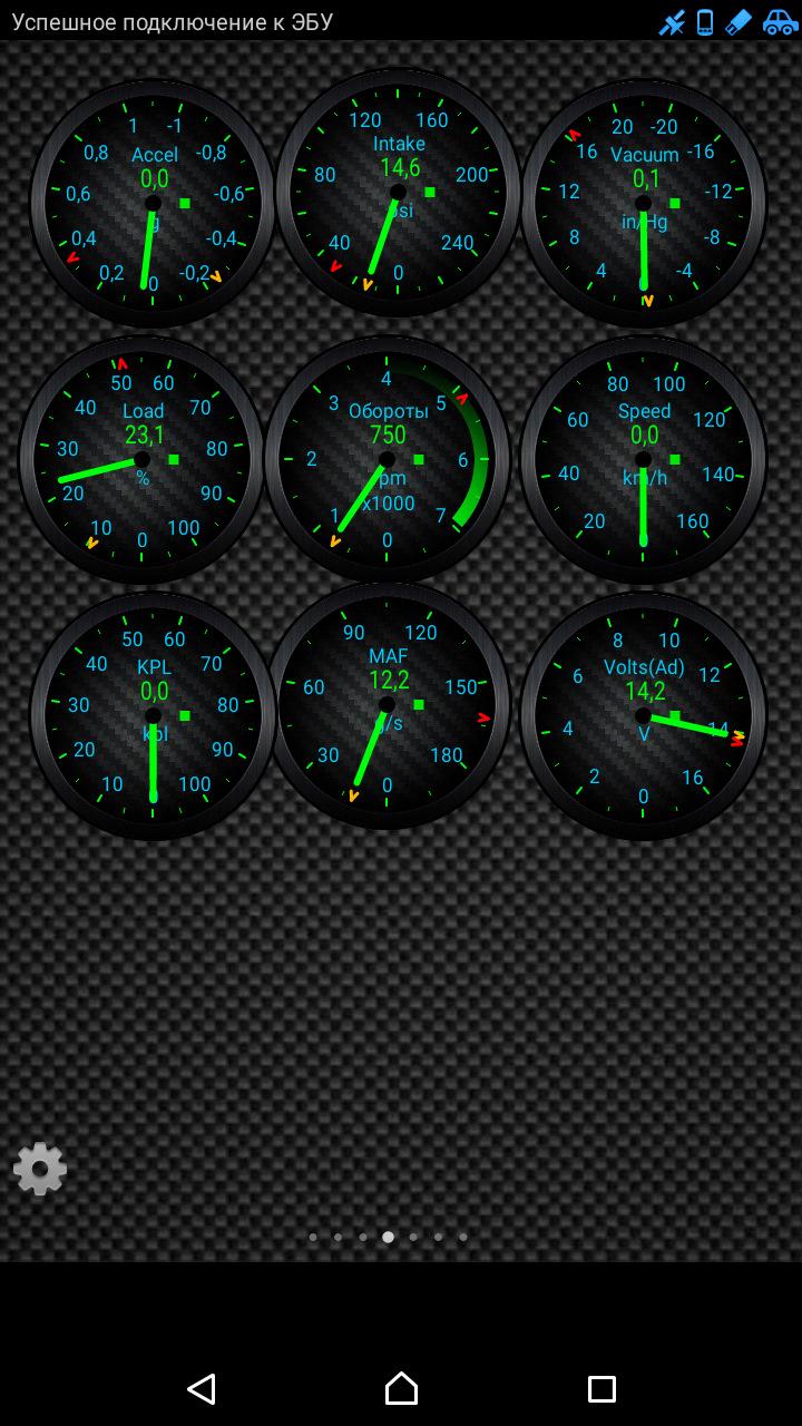 8101, 8115 Отопитель. Арматура отопителя МТЗ-80 (2002)