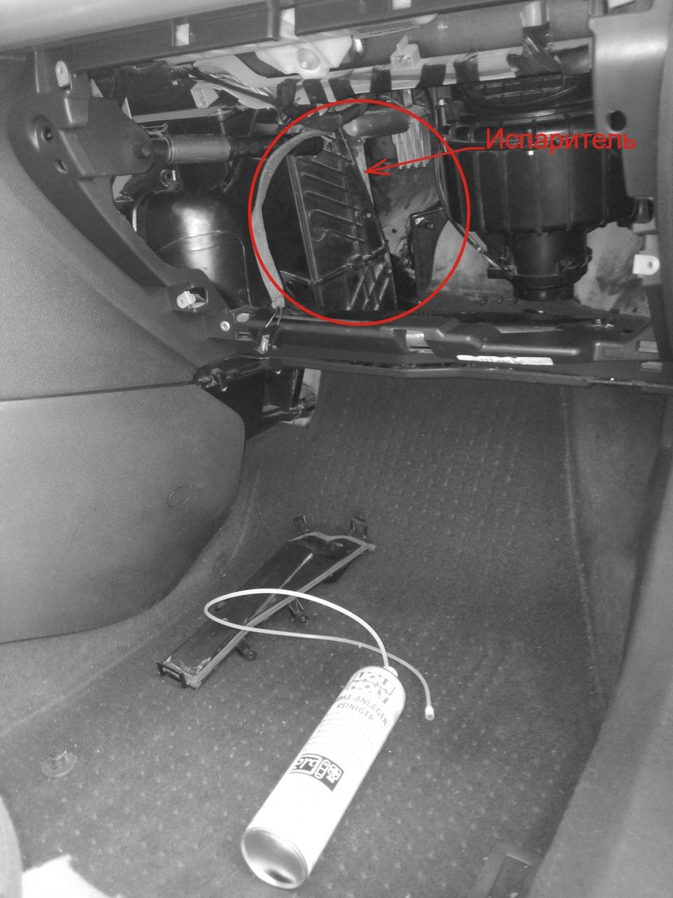 как снять испаритель кондиционера на bmw e34