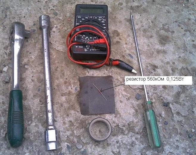 Подготовлен инструмент