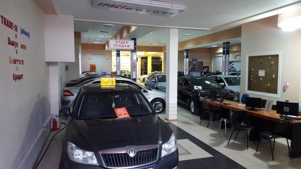 Автосалон на профсоюзной 63 москва продажа шевроле в москве автосалон