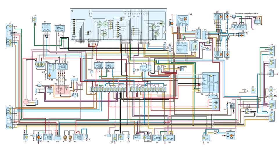 Схема газ 3309 дизель 937