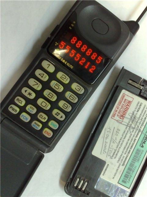 Схема ремонт телефона motorola c380 ремонт планшета самсунг мытищи