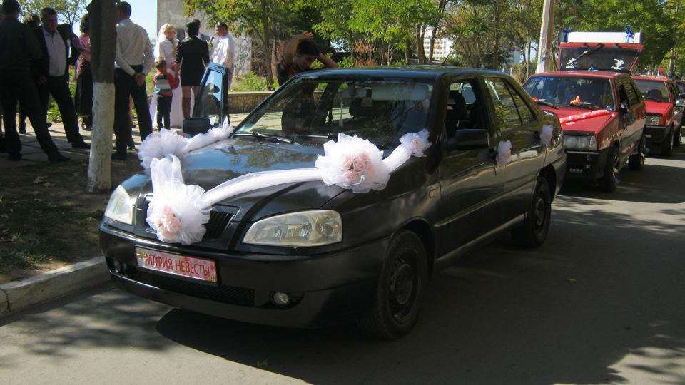 Чери амулет 2007 не заводится амулеты купить челябинск