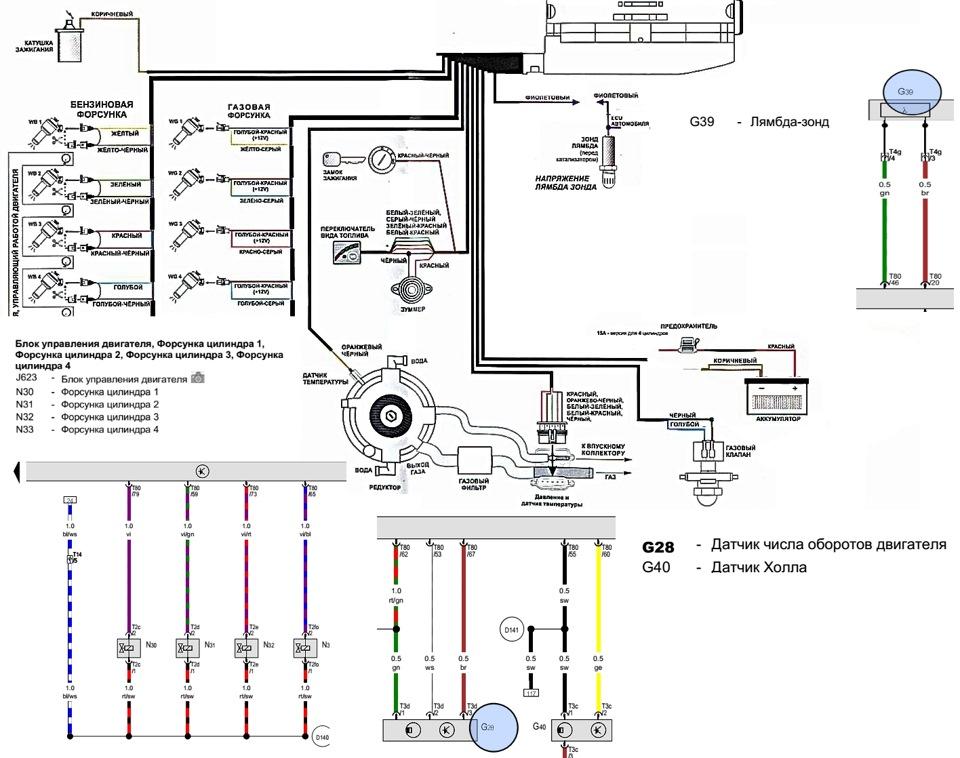 Digitronic 3d power схема