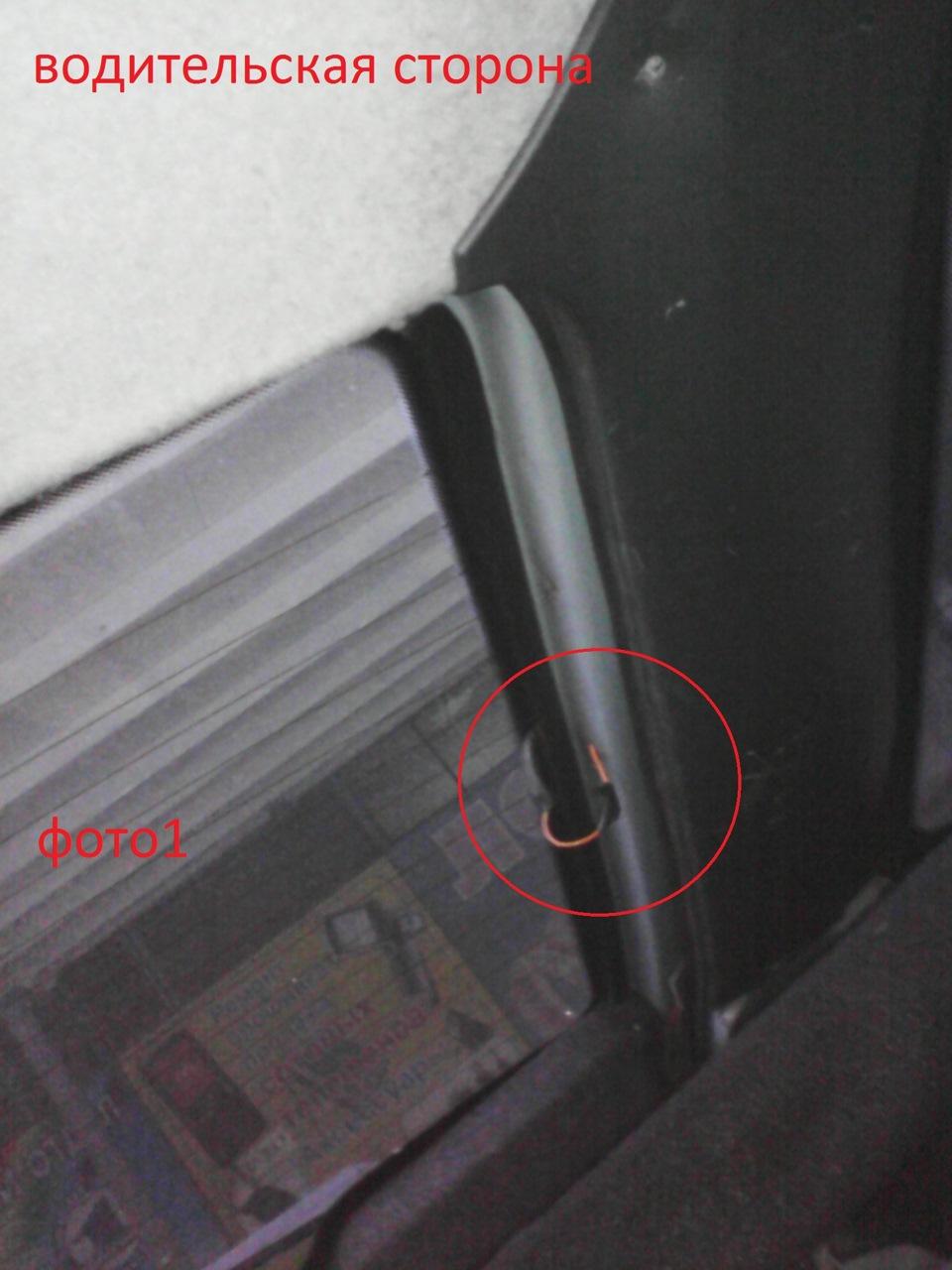 схема подключения обогрева зеркал на ваз 21103