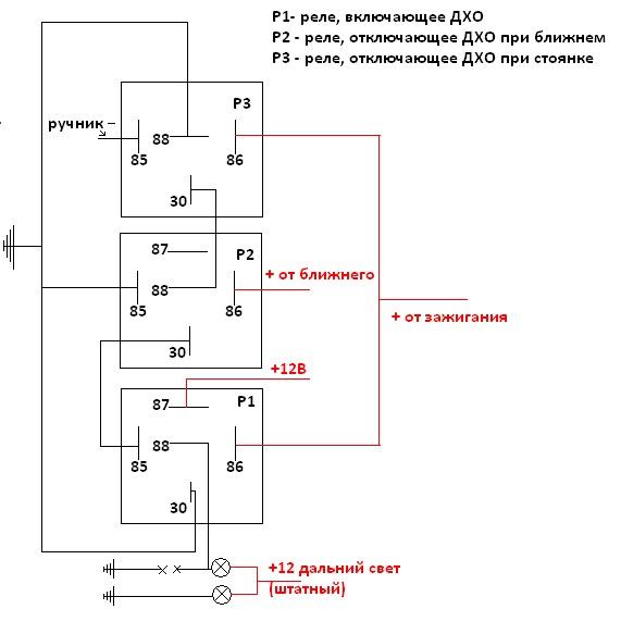 Фото №19 - схема подключения дхо на ВАЗ 2110