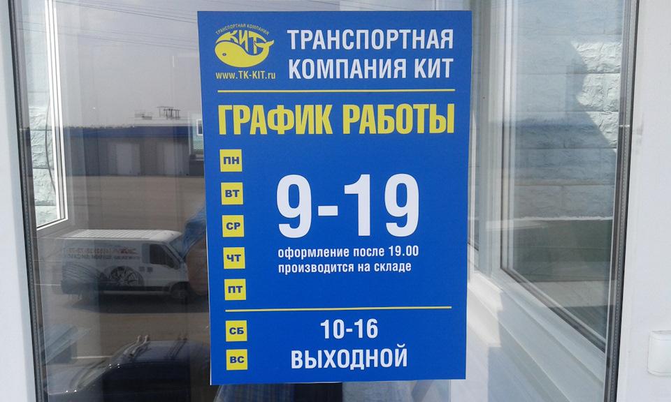 Адреса филиалов и терминалов транспортной компании ПЭК