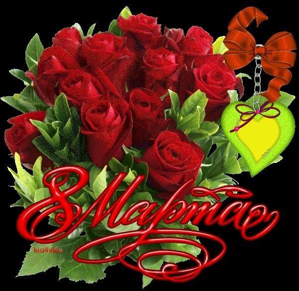 8 марта открытки цветы розы, для орифлейм фотошоп