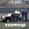 Реле поворотов москвич 412 схема подключения