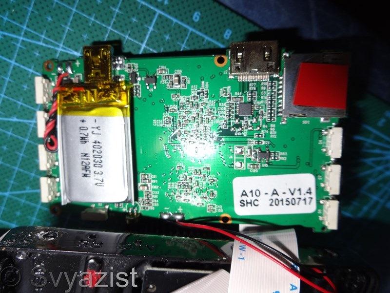 Видеорегистраторы на процессоре ambarella a5s30 видеорегистратор на андроид бесплатно скачать