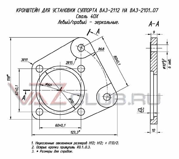Схема привода тормозов ваз 2112