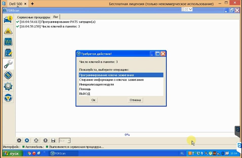 236  Диагностика  PATS + ELM327 1 5 + FORSCAN (Прописываем