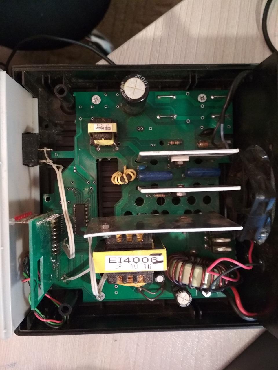 Зарядное устройство орион pw320 схема ремонт - Вместе мастерим
