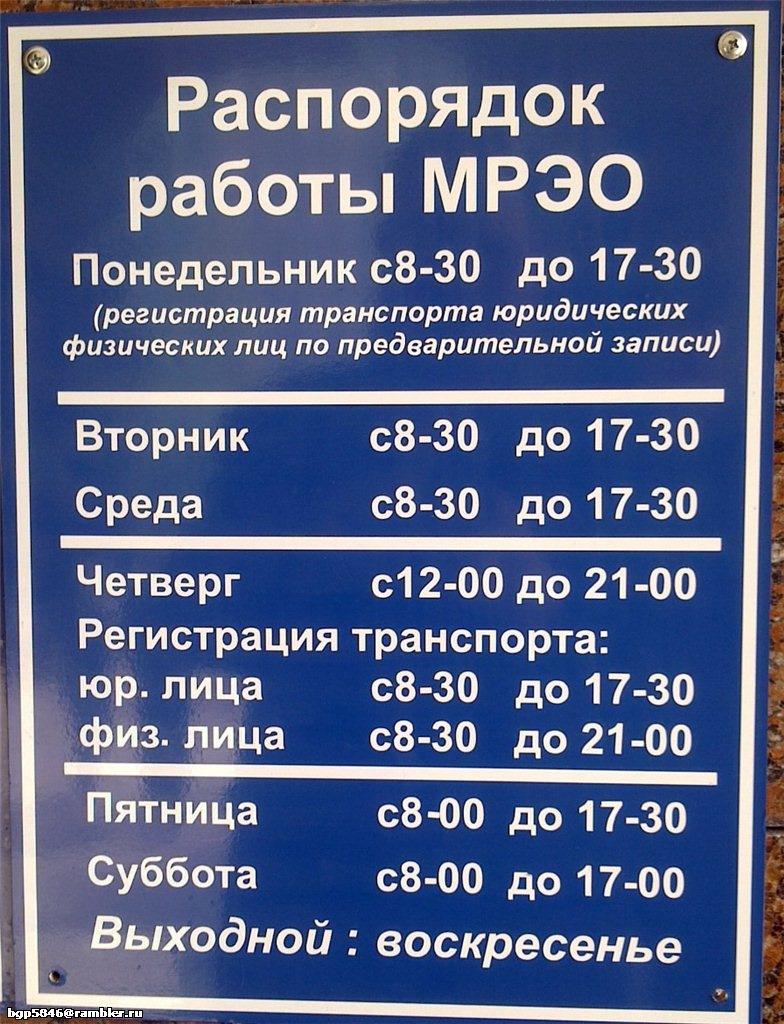 результат нотариус трамвайный 21 часы работы капуста очень полезна