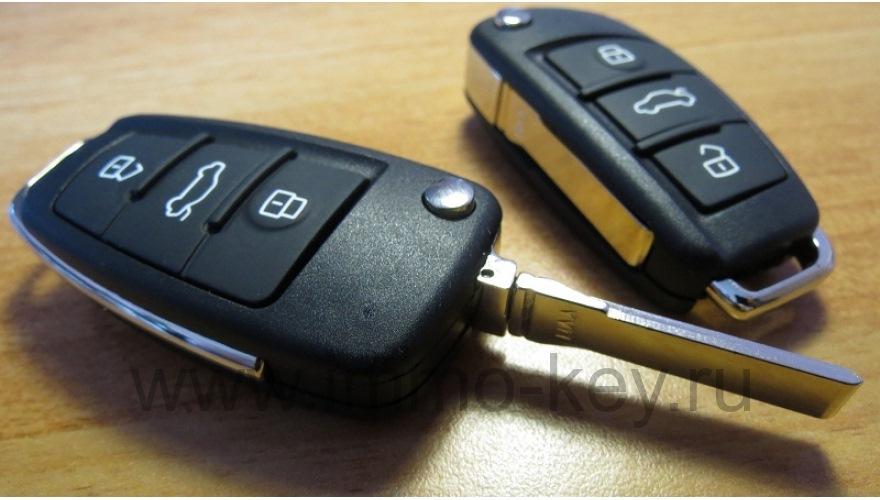 Как сделать ключ на ауди
