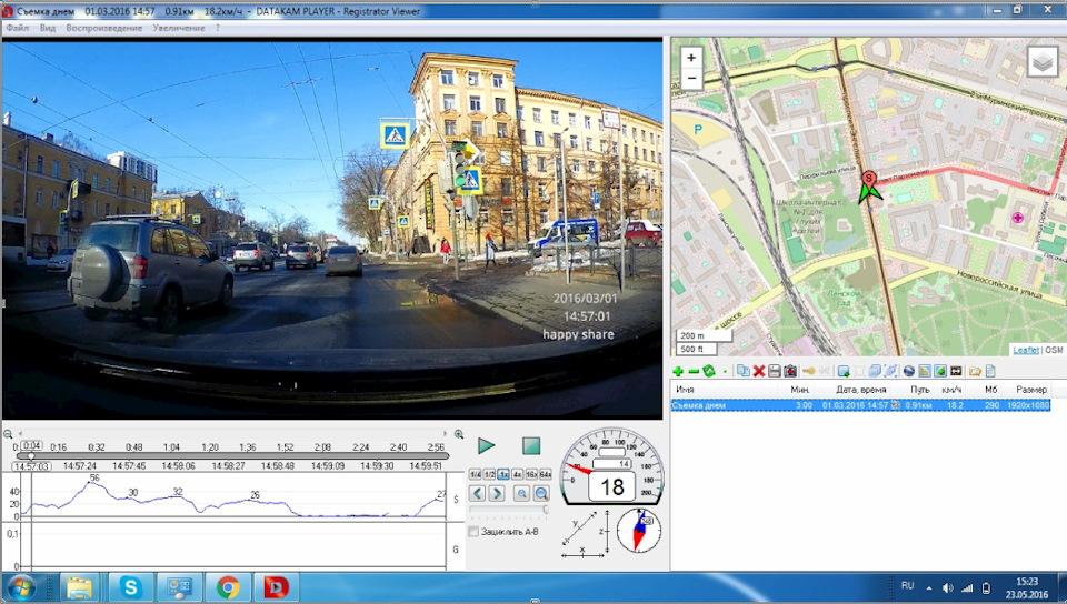 Доказательство работы GPS!