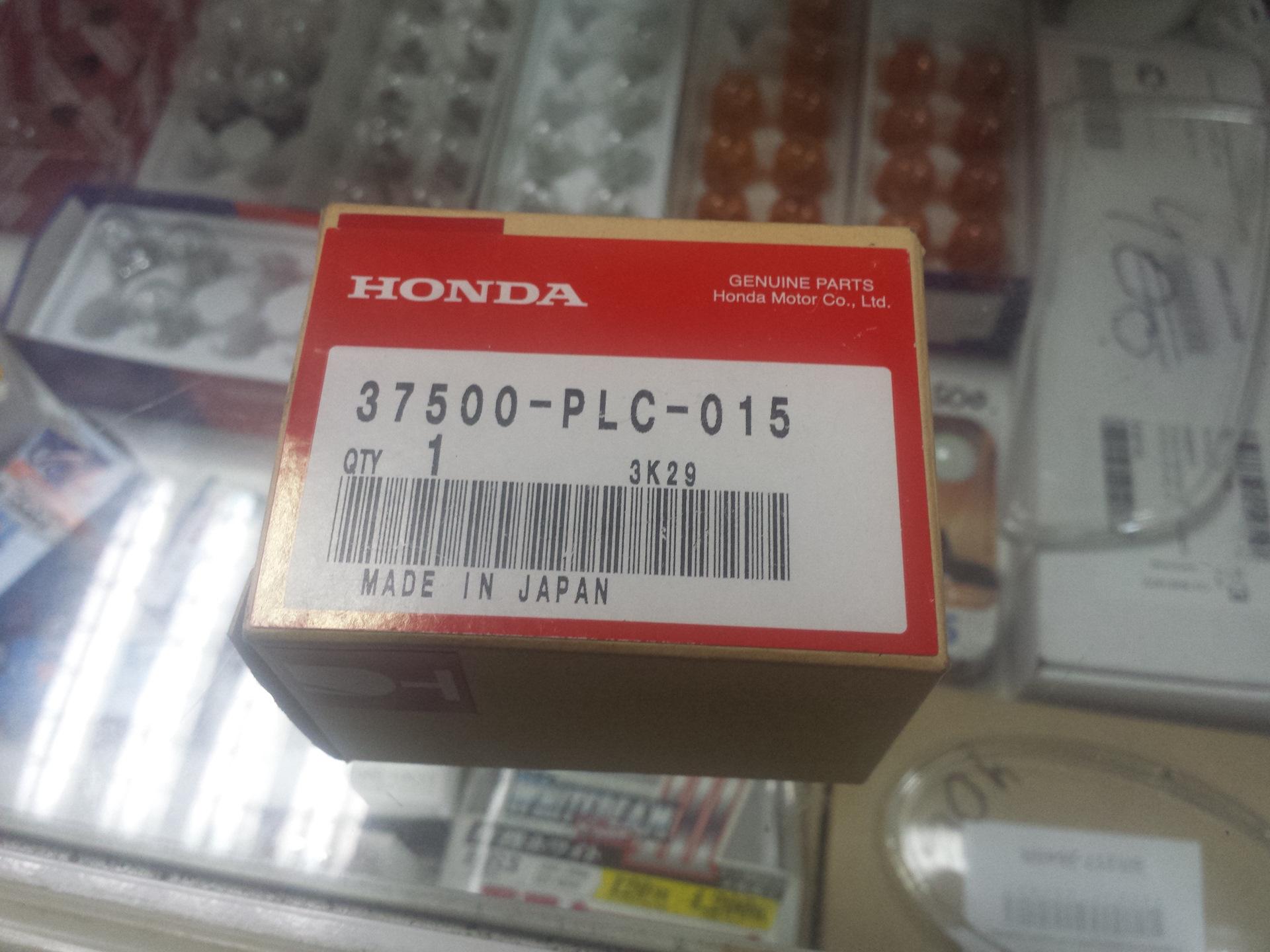 Решено]P0336 Crankshaft Position Sensor A Circuit Range/Perfomance